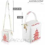 Fashion Crossbody Shoulder Bag i5 Chinese Takeout Box Purse with Comfortable Chain Strap
